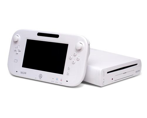 Nintendo Wii U Reparatur